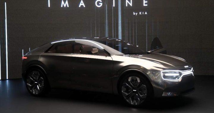 El Imagine by Kia es el concept coupé eléctrico crossover como lo imaginó Kia