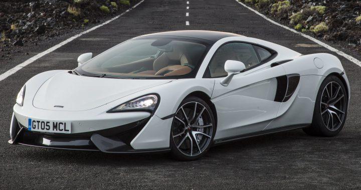"""McLaren, GT """"Grand Tourer"""" nuevo superdeportivo"""
